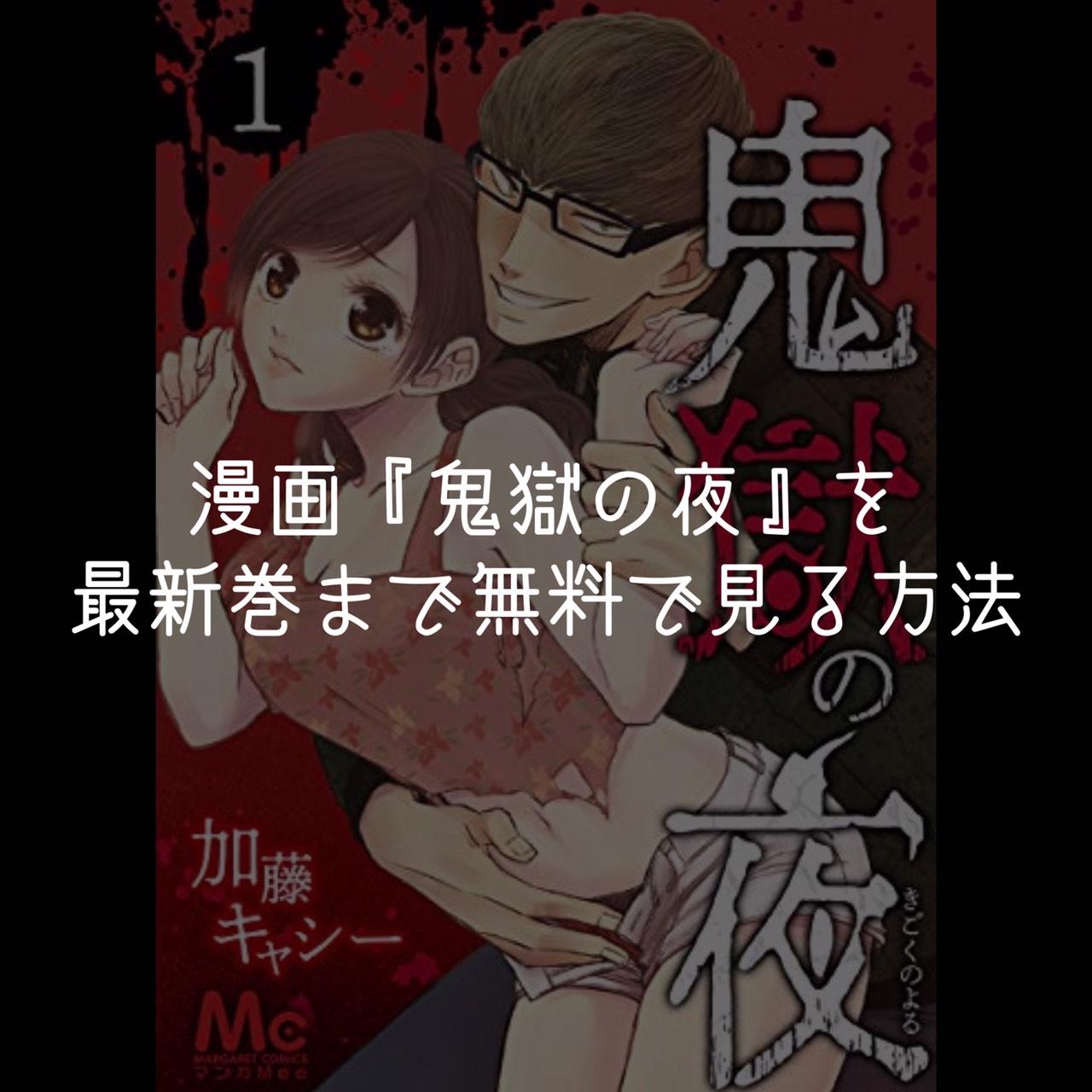 ワルキューレ 漫画 の バンク 終末